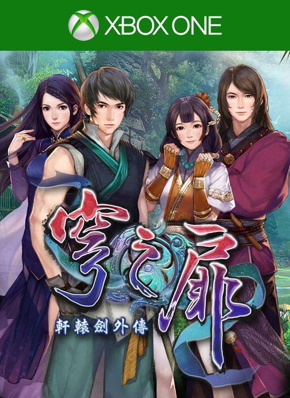 Game Added Xuan Yuan Sword The Gate Of Firmament Xbox