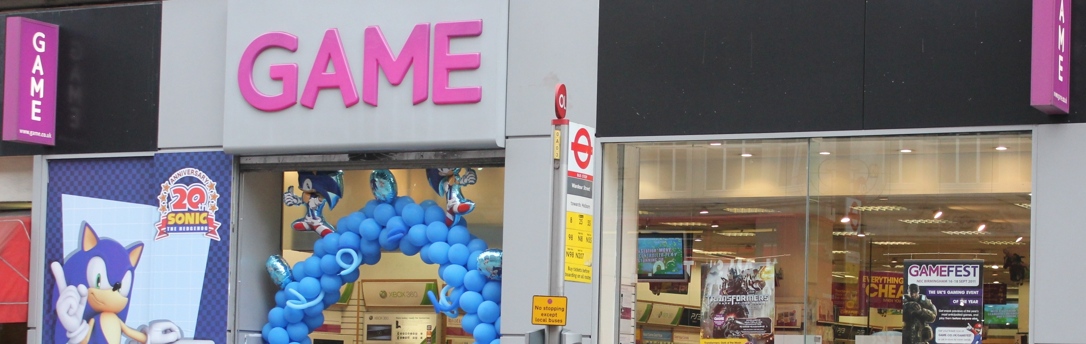 UK Retail Sales At Their Lowest 'Since Records Began' GAME_store_oxst