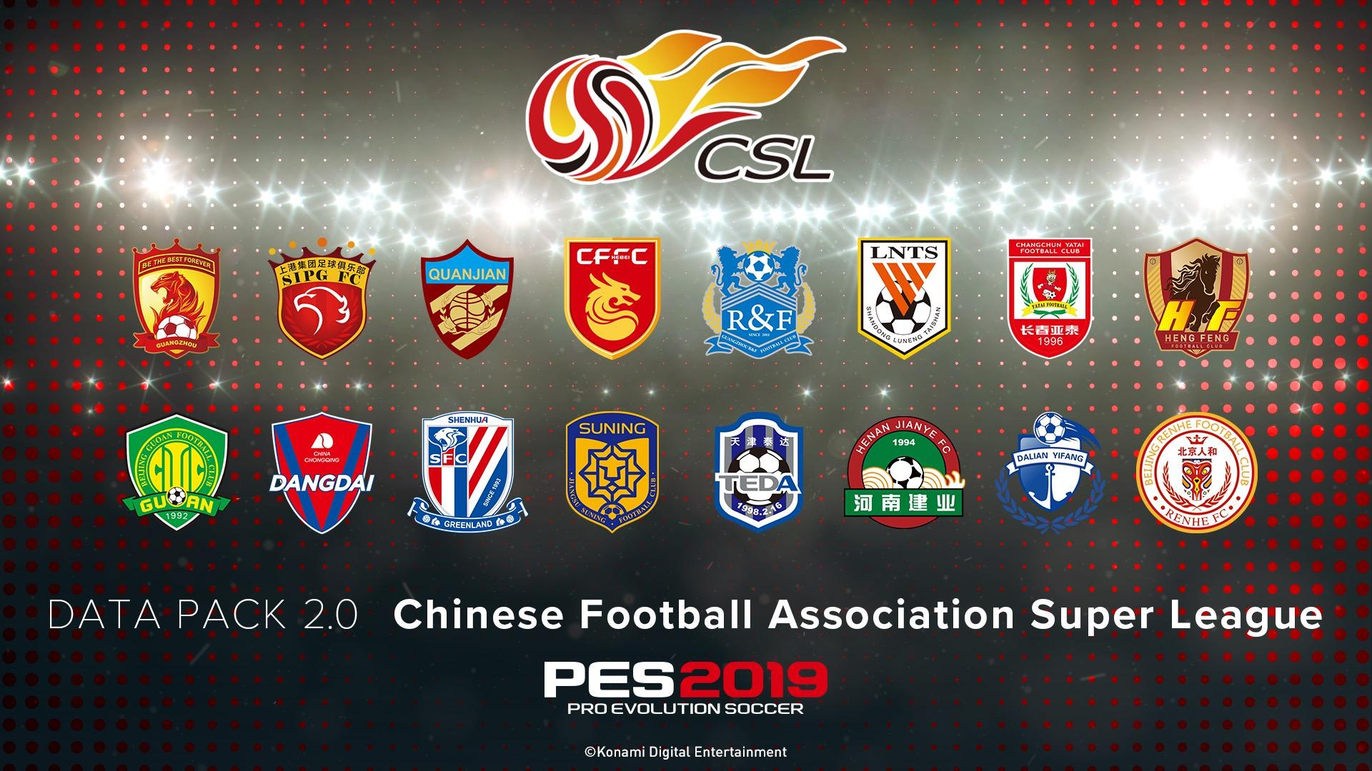 PES 2019 Data Pack 2 0 Adds 100 New Player Faces and CFA