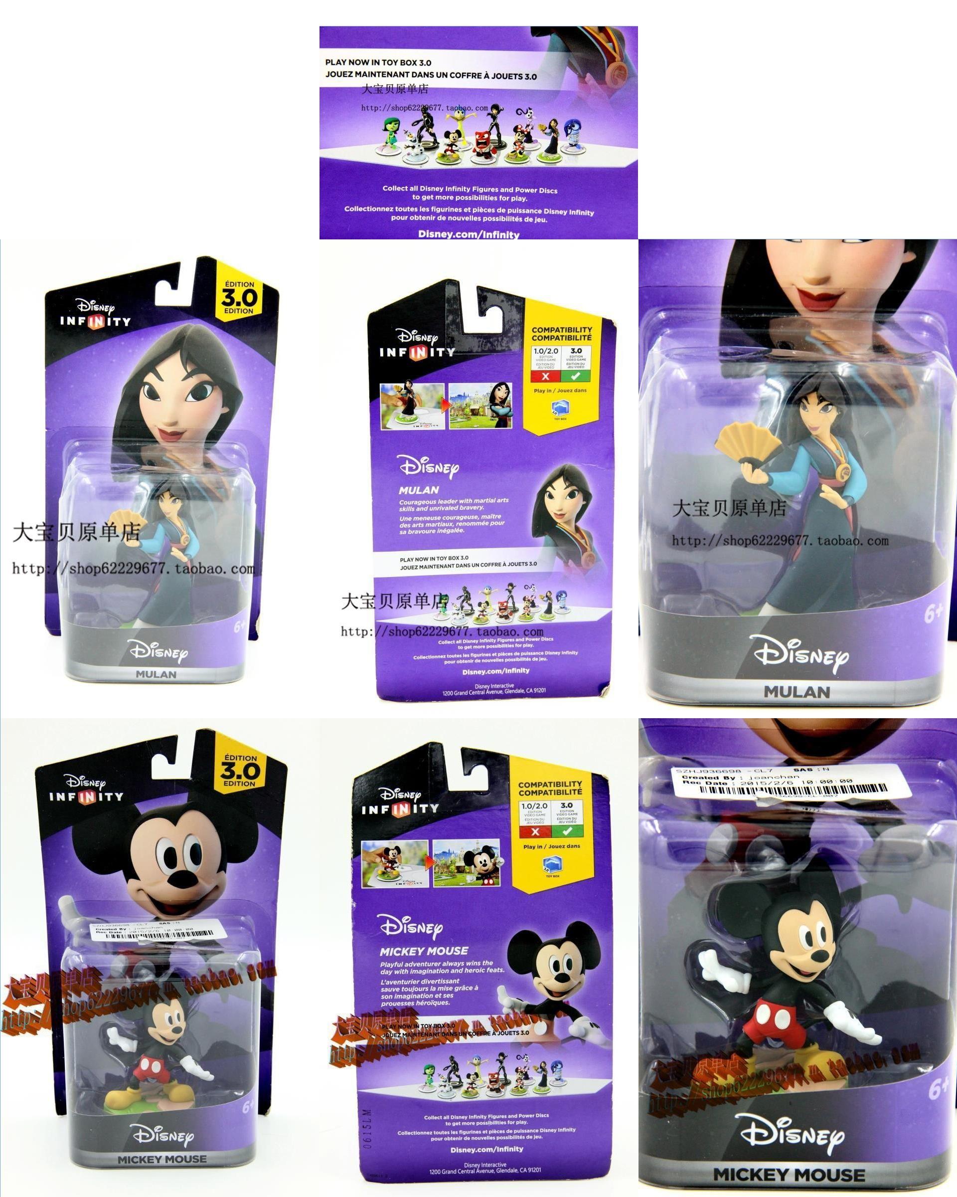 Disney Infinity 3 0 Figures Leak Include Mulan Olaf And