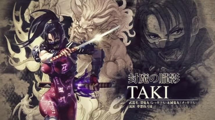 SoulCalibur VI Adds Legendary Ninja Taki to the Roster