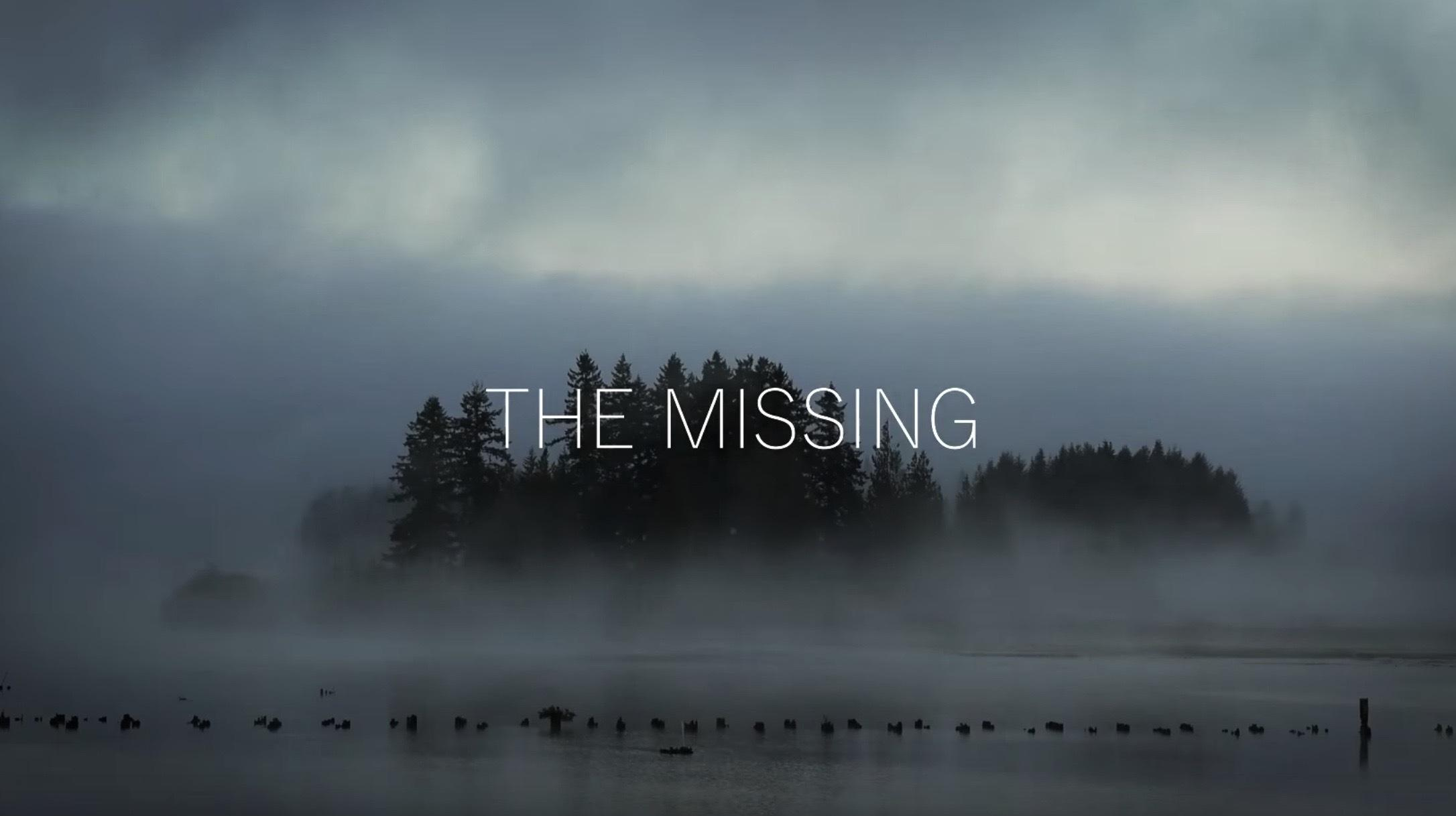 The Missing: New Game From Deadly Premonition Director Coming This Year