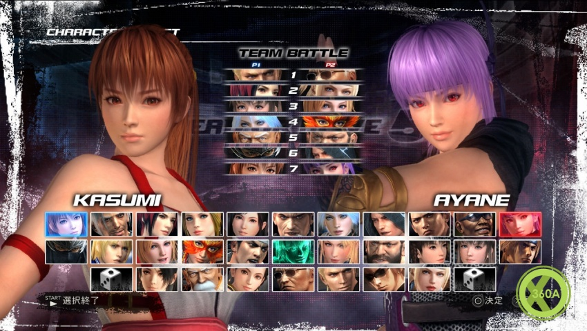 Dead or Alive 5 Ultimate Screens and Vid Show 7-Player Team ...